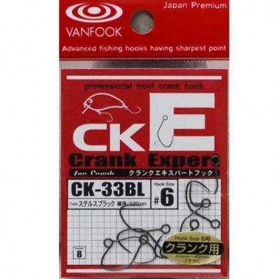 Vanfook Crank Expert CK-33BL No.3