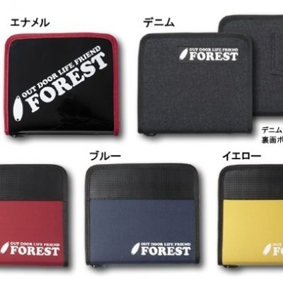 Forest Lure Case – 185mm x 215mm x 45mm Red