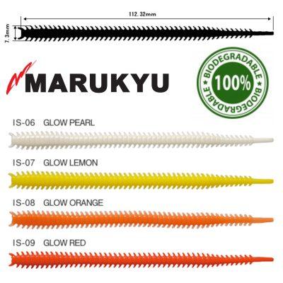 Marukyu Isome IS-06 L - glow Pearl
