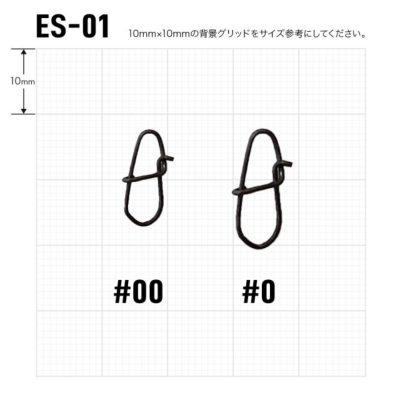 Snap vanfook ES-01, 0