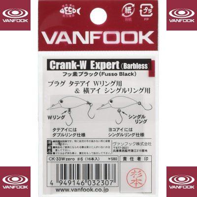 Vanfook CK-33W (16pcs) – no.6