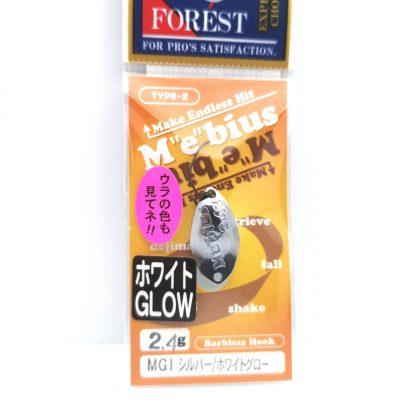 MEBIUS 2,4g MG1 GLOW